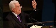 الرئيس عباس يلقى خطابا في الأمم المتحدة والاحتلال يقر قانون التسوية بالقدس