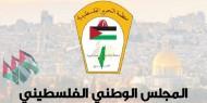 المجلس الوطني: جريمتا جنين والقدس نتيجة مباشرة لعدم محاسبة الاحتلال