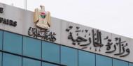 """الخارجية: الأردن يقرر إلغاء العمل بنظام """"الترانزيت"""""""