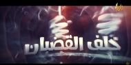 أسير محرر يروي تفاصيل انتزاع حريته من سجن غزة المركزي