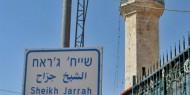 نكبة وتهجير قسري جديد يتهدد مئات الفلسطينيين في الشيخ جراح