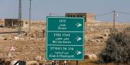 كيسان... قرية فلسطينية يلتهمها الاستيطان