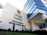 """""""الخارجية"""": سفارتنا تتابع اختفاء 6 شبان في تركيا"""