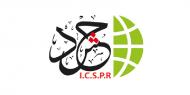 """""""حشد"""" تطالب الجنائية الدولية بالتحقيق في جرائم الاحتلال بالأراضي الفلسطينية"""