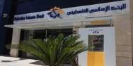 """""""البنك الإسلامي"""" يحذر عملاءه من التعامل مع العملات الافتراضية"""