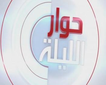 خاص بالفيديو|| مطالبات للسلطة بالتراجع عن قرار وقف مخصصات بعض فصائل منظمة التحرير