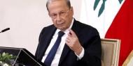 الرئيس اللبناني يطالب بضرورة حل القضية الفلسطينية وفق القرارات الدولية