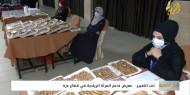 أنت التغيير .. معرض لدعم المرأة الريادية في قطاع غزة