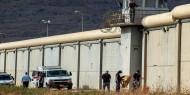 حكومة الاحتلال تكشف عن أعضاء لجنة تقصي الحقائق في فرار أسرى جلبوع