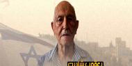 نجل أول وزير خارجية للاحتلال: الدولة اليهودية ولدت بالخطيئة ومستقبلها أسود