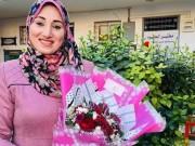 معلمة فلسطينية تفوز بجائزة المعلم العالمي لعام 2021