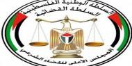 """المجلس الأعلى للقضاء بغزة يعلن عن وظيفة """"قاضي صلح"""""""