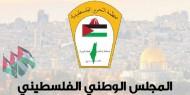 المجلس الوطني يطالب بملاحقة مجرمي الحرب في حكومة الاحتلال ومعاقبتهم على جرائمهم