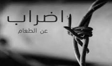 الأسرى يواصلون معركتهم ضد السجان بأمعاء خاوية وعزيمة قوية