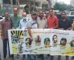بالصور|| تيار الإصلاح الديمقراطي يتضامن مع الأسرى في سجون الاحتلال