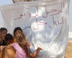 الاحتلال يبدأ في تنفيذ مخطط يهدف لترحيل أهل اللد