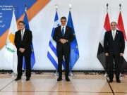 انطلاق القمة الثلاثية بين مصر واليونان وقبرص